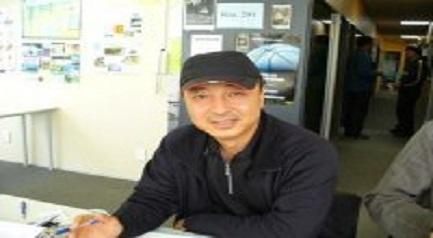 Gibong Choi